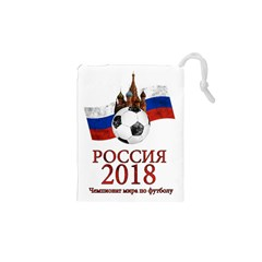 Russia Football World Cup Drawstring Pouches (xs)
