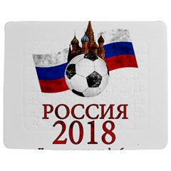 Russia Football World Cup Jigsaw Puzzle Photo Stand (rectangular) by Valentinaart