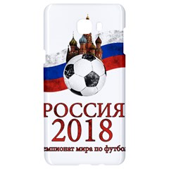 Russia Football World Cup Samsung C9 Pro Hardshell Case  by Valentinaart