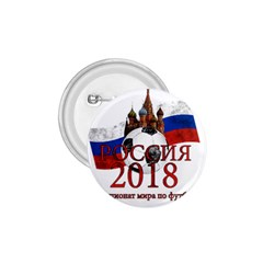 Russia Football World Cup 1 75  Buttons by Valentinaart