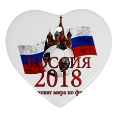 Russia Football World Cup Ornament (heart) by Valentinaart