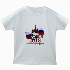 Russia Football World Cup Kids White T Shirts by Valentinaart