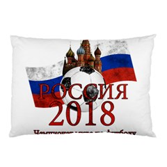 Russia Football World Cup Pillow Case by Valentinaart
