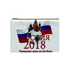 Russia Football World Cup Cosmetic Bag (medium)  by Valentinaart