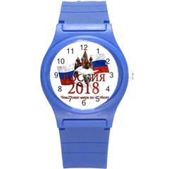 Russia Football World Cup Round Plastic Sport Watch (s) by Valentinaart