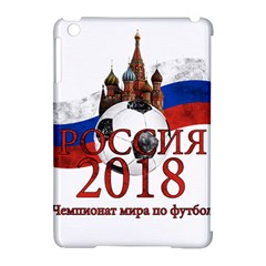 Russia Football World Cup Apple Ipad Mini Hardshell Case (compatible With Smart Cover) by Valentinaart