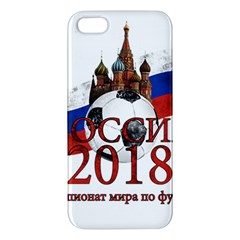 Russia Football World Cup Apple Iphone 5 Premium Hardshell Case by Valentinaart