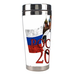 Russia Football World Cup Stainless Steel Travel Tumblers by Valentinaart
