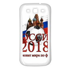 Russia Football World Cup Samsung Galaxy S3 Back Case (white) by Valentinaart