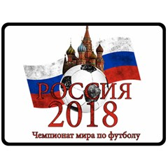 Russia Football World Cup Double Sided Fleece Blanket (large)  by Valentinaart