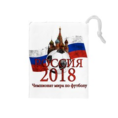 Russia Football World Cup Drawstring Pouches (medium)  by Valentinaart