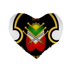 Shield Of The Imperial Iranian Ground Force Standard 16  Premium Flano Heart Shape Cushions by abbeyz71