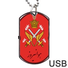 Seal Of The Imperial Iranian Army Aviation  Dog Tag Usb Flash (one Side)