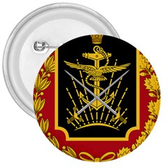 Logo Of Imperial Iranian Ministry Of War 3  Buttons