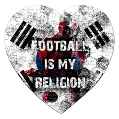 Football Is My Religion Jigsaw Puzzle (heart) by Valentinaart