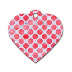 Circles2 White Marble & Red Watercolor (r) Dog Tag Heart (one Side) by trendistuff
