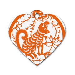 Chinese Zodiac Dog Dog Tag Heart (one Side)