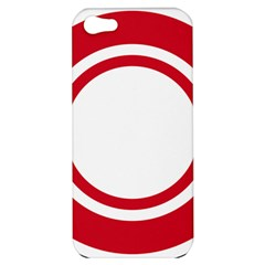 Roundel Of Bahrain Air Force Apple Iphone 5 Hardshell Case by abbeyz71