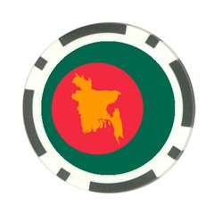 Flag Of Bangladesh, 1971 Poker Chip Card Guard (10 Pack) by abbeyz71