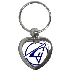 Sukhoi Aircraft Logo Key Chains (heart)
