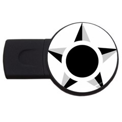 Roundel Of Brazilian Air Force (low Visibility) Usb Flash Drive Round (4 Gb) by abbeyz71