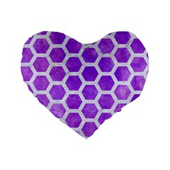 Hexagon2 White Marble & Purple Watercolor Standard 16  Premium Flano Heart Shape Cushions by trendistuff