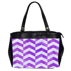 Chevron2 White Marble & Purple Watercolor Office Handbags (2 Sides)