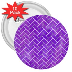 Brick2 White Marble & Purple Watercolor 3  Buttons (10 Pack)  by trendistuff