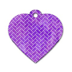 Brick2 White Marble & Purple Watercolor Dog Tag Heart (one Side) by trendistuff