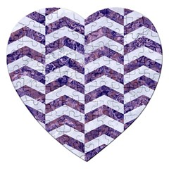 Chevron2 White Marble & Purple Marble Jigsaw Puzzle (heart) by trendistuff