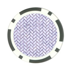 Brick2 White Marble & Purple Marble (r) Poker Chip Card Guard by trendistuff