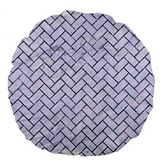 Brick2 White Marble & Purple Marble (r) Large 18  Premium Flano Round Cushions by trendistuff