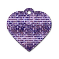 Brick1 White Marble & Purple Marble Dog Tag Heart (one Side) by trendistuff