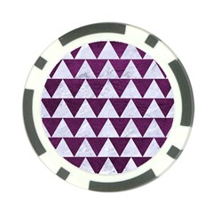 Triangle2 White Marble & Purple Leather Poker Chip Card Guard by trendistuff