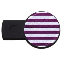 Stripes2white Marble & Purple Leather Usb Flash Drive Round (2 Gb) by trendistuff
