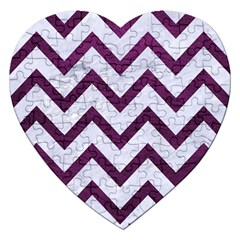 Chevron9 White Marble & Purple Leather (r) Jigsaw Puzzle (heart) by trendistuff