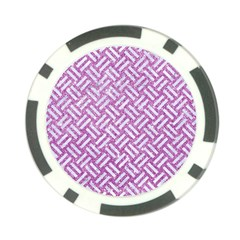 Woven2 White Marble & Purple Glitter Poker Chip Card Guard (10 Pack) by trendistuff