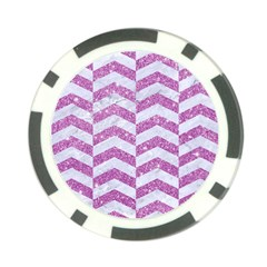 Chevron2 White Marble & Purple Glitter Poker Chip Card Guard (10 Pack) by trendistuff