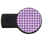 HOUNDSTOOTH1 WHITE MARBLE & PURPLE DENIM USB Flash Drive Round (4 GB) Front