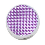 HOUNDSTOOTH1 WHITE MARBLE & PURPLE DENIM 4-Port USB Hub (One Side) Front