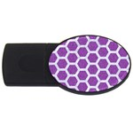 HEXAGON2 WHITE MARBLE & PURPLE DENIM USB Flash Drive Oval (2 GB) Front