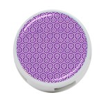 HEXAGON1 WHITE MARBLE & PURPLE DENIM 4-Port USB Hub (Two Sides)  Front