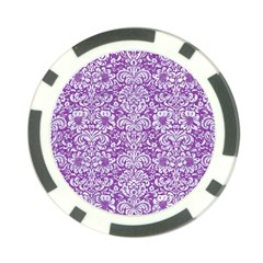 Damask2 White Marble & Purple Denim Poker Chip Card Guard by trendistuff