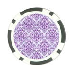 DAMASK1 WHITE MARBLE & PURPLE DENIM (R) Poker Chip Card Guard (10 pack) Front