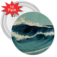 Waves Painting 3  Buttons (10 Pack)  by goodart