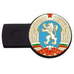 Coat Of Arms Of People s Republic Of Bulgaria, 1971 1990 Usb Flash Drive Round (4 Gb) by abbeyz71