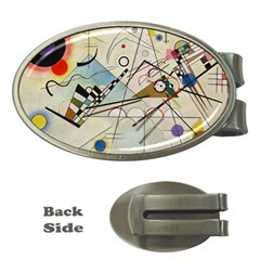 Composition 8   Vasily Kandinsky Money Clips (oval)  by Valentinaart
