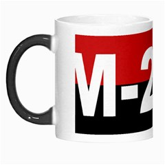 The 26th Of July Movement Flag Morph Mugs by abbeyz71