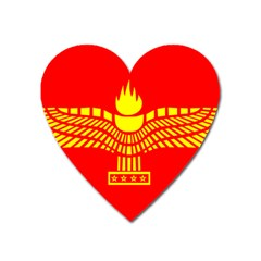 Aramean Syriac Flag Heart Magnet by abbeyz71