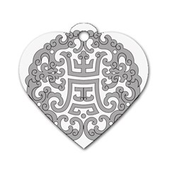 Chinese Traditional Pattern Dog Tag Heart (one Side)